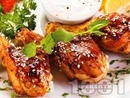 Печени пилешки бедра (бутчета) в сос Терияки